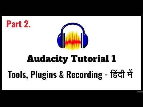 Audacity Tutorial 1 in Hindi - Audacity Plugins, Tools and How to Record voice on Audacity