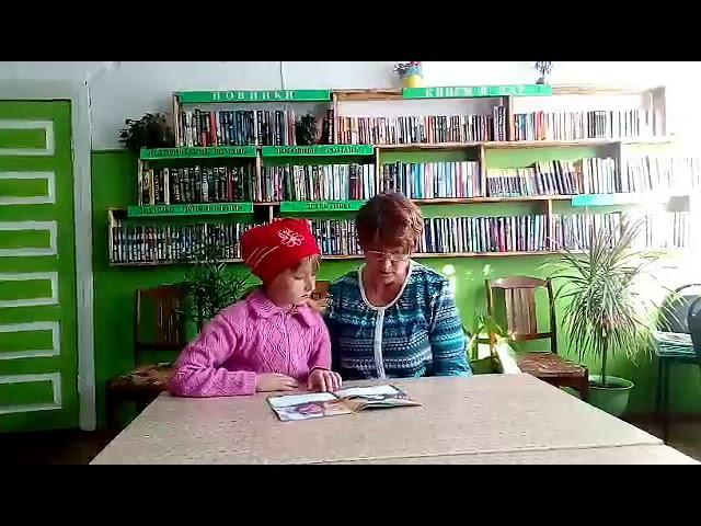 Изображение предпросмотра прочтения – ОльгаБыргина читает произведение «Красная Шапочка» Ш.Перро