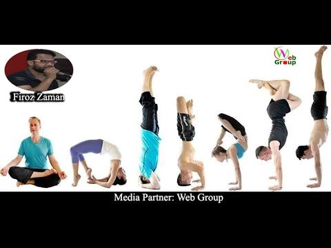 Firoz Zaman Yoga Part  1, Moulvibazar. thumbnail