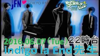 【6月7日 火曜日】 本日の生放送教室には indigo la End先生が4人そろっ...
