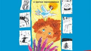видео Проза - Ба (Уваркина Ольга)