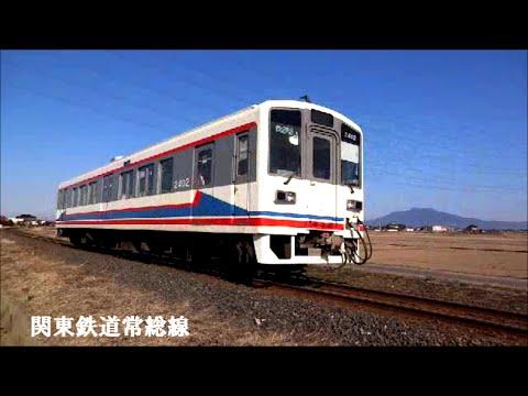 関東鉄道常総線 心の旅路 キハ2402号 青空の筑波路を走る 2015/01/11