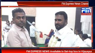 The Muslim Co Oprative Bank Ka 83 Sabha // FM EXPRESS BIJAPUR NEWS 26-08-2019