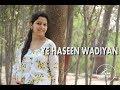 Yeh Haseen Wadiyan | Roja | #SingMitraSing - Song 07 | Cover | Subhechha Mitra Whatsapp Status Video Download Free