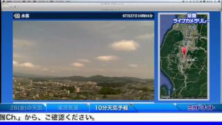 SOLiVE24 (SOLiVE ミッドナイト) 2017-07-28 02:31:12〜 thumbnail
