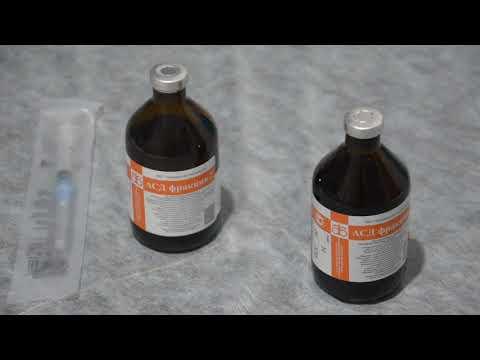 АСД фракция 2 при панкреатите