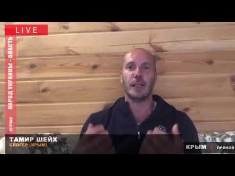 «Что ждёт Россию если Украина «ляжет» Тамир ответил украинскому Блогеру