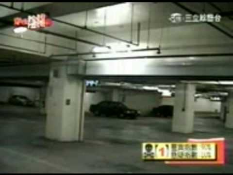Fantasma en parking de Taiwan