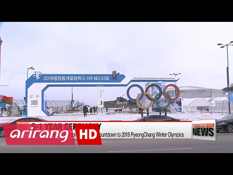 Gangneung ceremony kicks off countdown to 2018 PyeongChang Winter Olympics