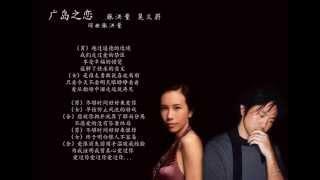 经典中文歌曲Medley重温:男女合唱版