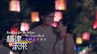 香港房居處宣傳影片