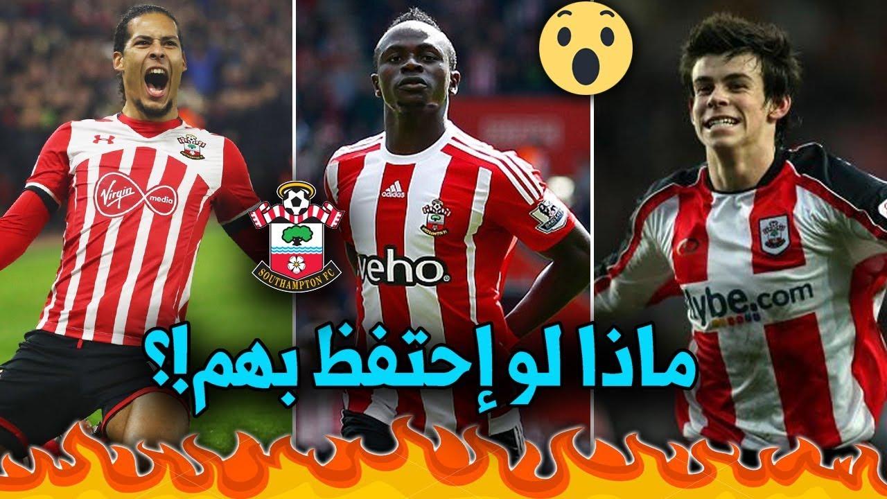 قائمة خيالية ب10 نجوم باعهم ساوثهامبتون مؤخراً   نصفهم في ليفربول..!!