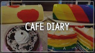 [Eng]COMPILATION/케이크 모음/cafe v…