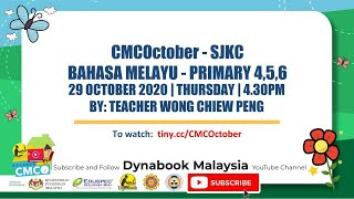 CMCOctober Vol.11 on Bahasa Melayu - Primary 4,5,6 for SJKC