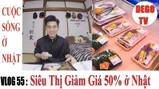 Vlog 55: Với 220K Mua Được Gì Ở Siêu Thị Giảm Giá 50% - Ăn Cơm Hộp Ở Nhật | DEGO TV