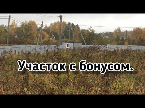 Земельный участок в Подмосковье/35 км. от МКАД Данилово