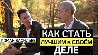 Шоу барабанщиков ВАСИЛЬЕВ ГРУВ: Как Роман Васильев создал барабанное шоу №1 в России Vasiliev Groove