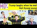 Download HKYTV★Trump laughs when he met Huh Kyung young(트럼프와 허경영이 만났다!)