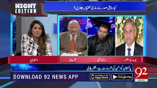 """""""Cases against Asif Zardari are very strong, saysZafar Hilaly 