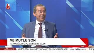 İmamoğlu tarih yazdı! Abdüllatif Şener'den bomba İstanbul açıklaması