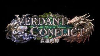 ≪闇影詩章≫第14彈卡包「Verdant Conflict / 森羅咆哮」宣傳影片