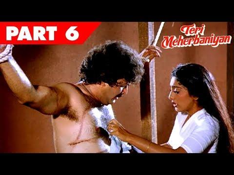 Teri Meherbaniyan | Hindi Movie | Jackie Shroff, Poonam Dhillon | Part 6