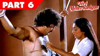 Teri Meherbaniyan | Hindi Movie | Jackie Shroff, Poonam Dhillon | Part 6