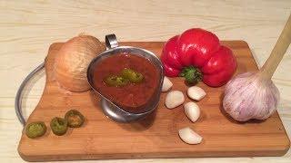 готовим самый вкусный соус Сальса, дома за 5 минут. Вкусный соус Сальса, для шашлыка и  мясных блюд