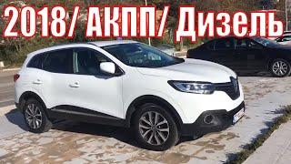 Аренда авто в Черногории.  Renault Kadjar 2018, АКПП-дизель