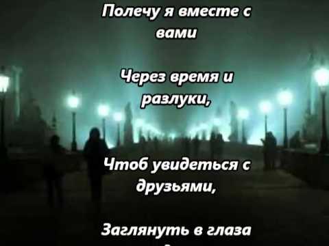 перевод песни nel cuore