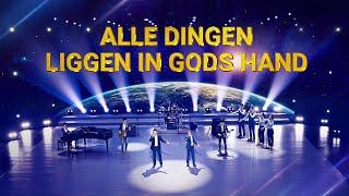 Christelijk lied 'Alle dingen liggen in Gods hand' (Dutch subtitles)