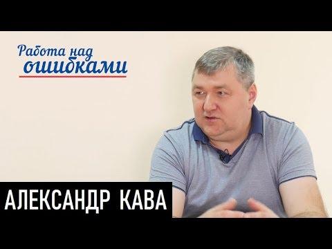 Тромбоз транспортных артерий. Д.Джангиров и А.Кава