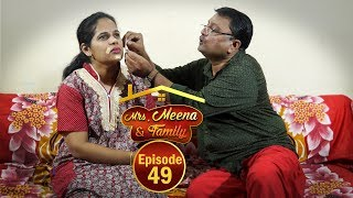 Mrs. Meena & Family - Konkani Serial ¦ Episode 49 ¦ Daijiworld Television