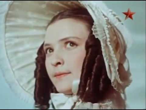 Герой нашего времени   Княжна Мери 1955