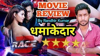 Race 3 Movie Review By Randhir Kumar | Salman Khan