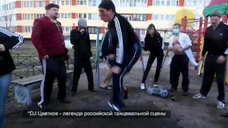 Квас Тарас - Гопцаца