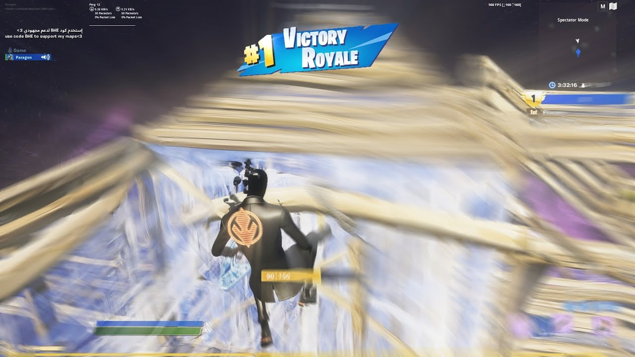 Your New Favorite Fortnite Player 👑