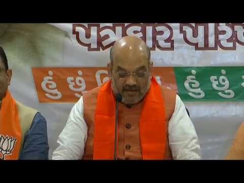 Press Conference by Shri Amit Shah in Gandhidham Kutch, Guja