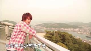 「仮面ライダーウィザード」で大人気の白石隼也がファーストDVDを8月2...