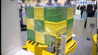 オンライン・全自動パレットストレッチ包装機・エコノマイザーⅡ2000F(成光産業株式会社)