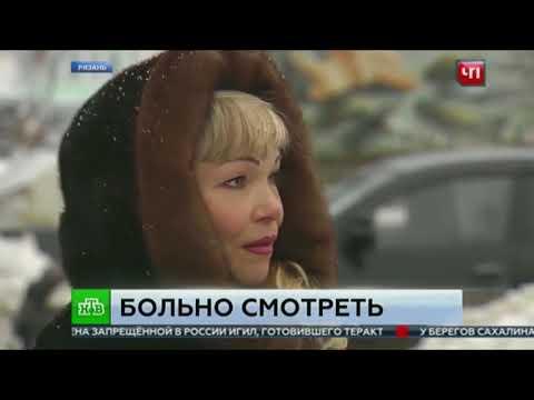 """""""ЧП""""  1 февраля 2018 года ОКБ Рязань"""