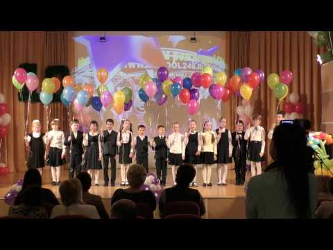 10й День Рождения школы 246 Приморского района СПб