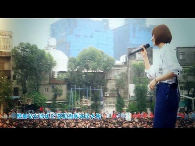 鄧福如 AFÜ《Star》官方MV (Official Music Video)