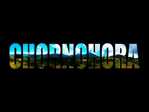 Чорногора(Chornohora)