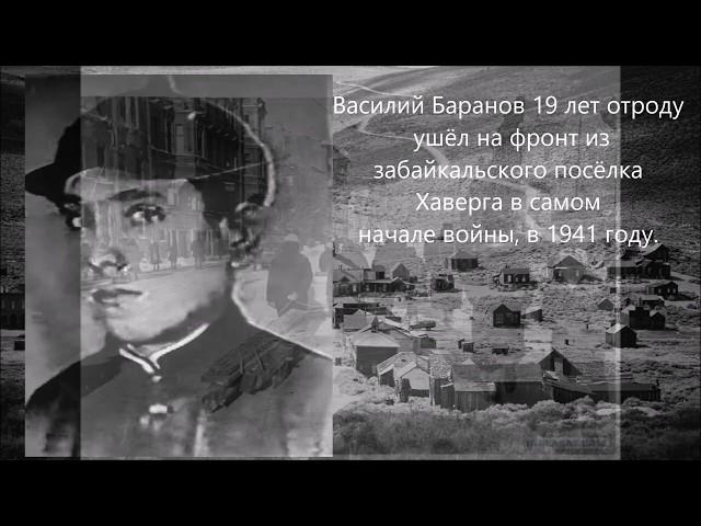 №303 Баранова Дарья. Сочинение