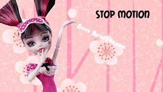 Stop motion| Monster high - День Дракулауры/Draculaura