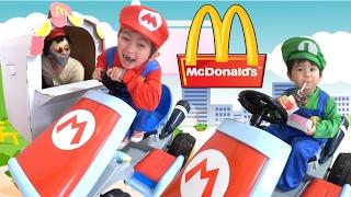 【ドライブスルーごっこ】マリオがマクドナルドのドライブスルーでハッピーセットを購入?MARIO MCDONALDS DRIVE THRU Prank! thumbnail