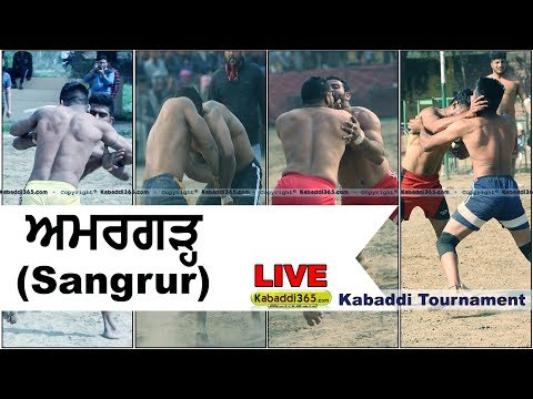 🔴 [Live] Amargarh (Sangrur) Kabaddi Tournament  11 Mar 2018