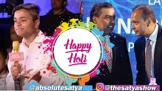 Happy Holi | Trashy Thursday