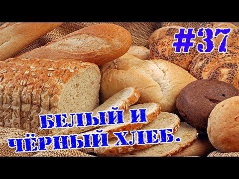 К чему снится Хлеб, сонник Хлеб видеть во сне что означает?